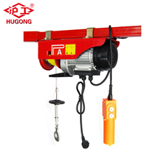 PA500 Small Electric Wire Rope Hoist 110V