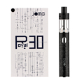 2017 trending products e cigarette 100% anthentic jomo royal 30 watt vape cigar&electronic cigarette e cigarette