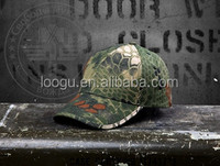 Rattlesnake Baseball Hat Sports Cap
