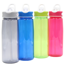 Champagne Ball Shaped Sipper Suction Alkaline Self Cooling Kids Plastic Water Bottle