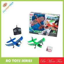 Airplane,plane Type and foam,EPP FOAM Material rc Glider