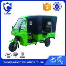 New three wheel taxi tricycle passenger motorcycle