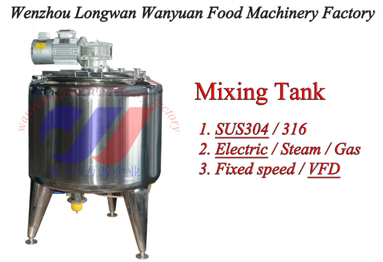 cosmetic cream mixing tank mixer Cosmetics Toiletries mixer