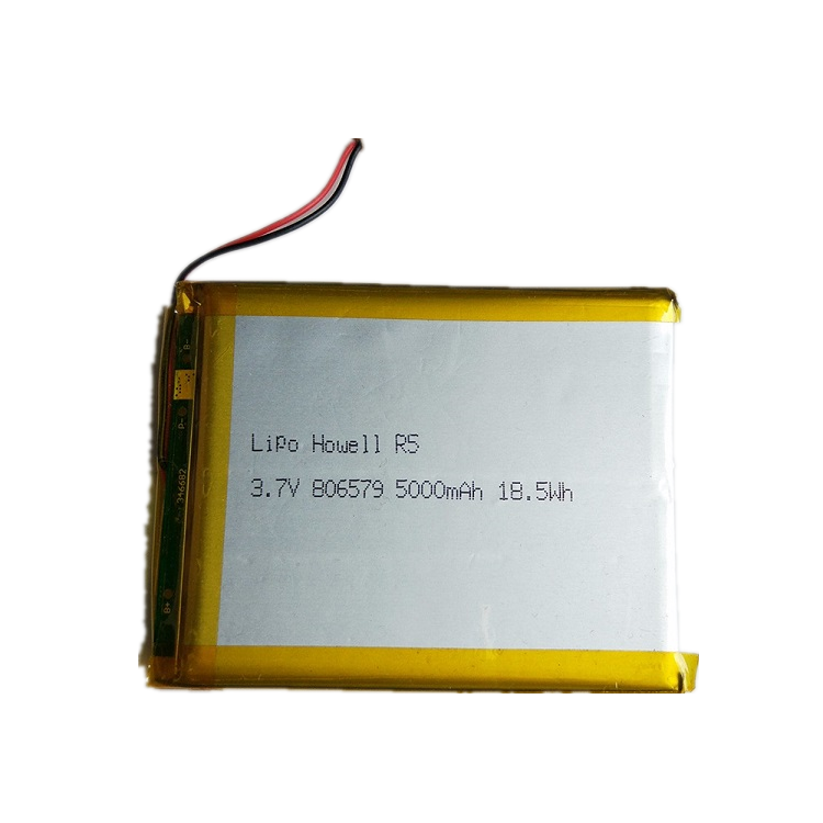 7.4v rechargeable lithium polymer battery 5000 mah lithium battery 7.4v 5000mah lipo battery
