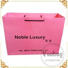 Alibaba supplier flat bottom cardboard boutique small paper gift bag