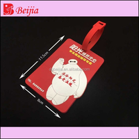 Promotional custom Silicon Animal Shape Luggage Tag