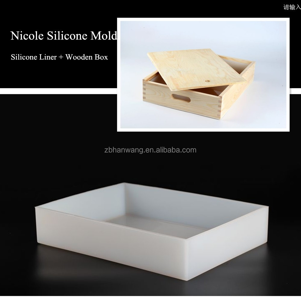Silicone Liner with Wooden Box Large Size Loaf Soap <strong>Mould</strong>