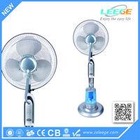Good quality 16 inch water spray fan/mist spray fan