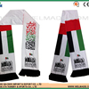 High Quality Of UAE National Day