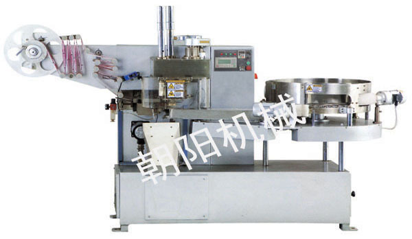 CY-840 Full-Automatic ball shape lollipop packing machine