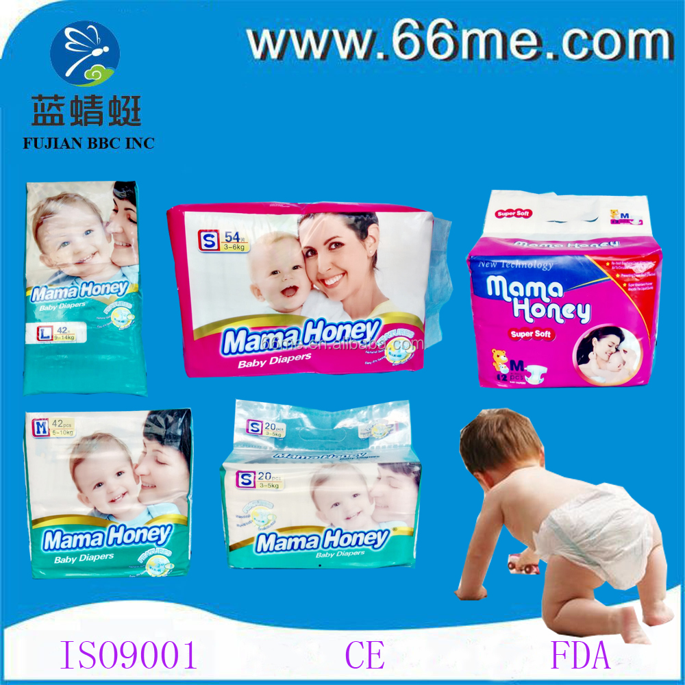 babyking Cheaper Soft Breathable Absorption and Disposable Diaper Type playful flexible diaper