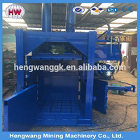 made in China rag cloth baler packing machine made in China