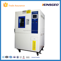 KJ 2091 Largest Constant Environment Testing