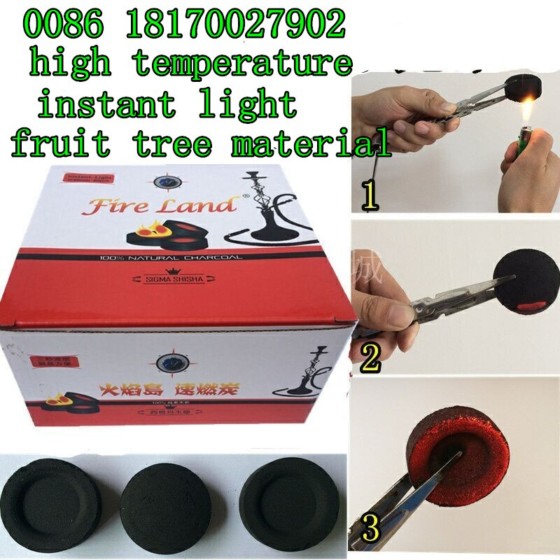 high grade Shisha coal that is made in Holland