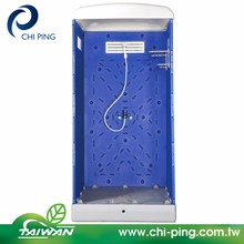 portable plastic shower room and changing room