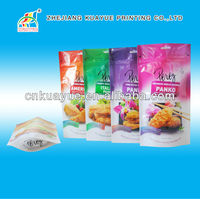 2015 New High Quality Stand Up Pouch With Zipper,Ziplock Stand Up Food Pouch,Resealable Stand Up Pouch
