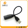 Car Stero USB For BUICK