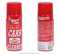 Carburettor cleaner spray for carb cleaning450/380ml
