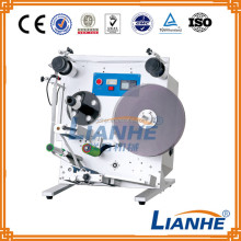 Automatic Round /Square /Flat /Pet/ oval bottle labeling machine