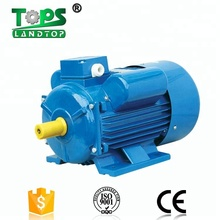 TOPS single phase electric motor 1kw 5000w 220v
