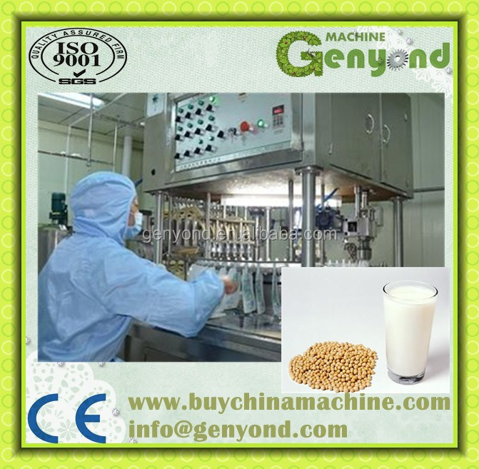 Automatic / high quality soy bean milk machine / soymilk production line