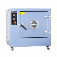 industrial hot air circulating laboratory/food drying oven