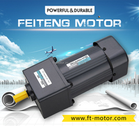 110v 220v 380v micro ac gear motor with speed controller