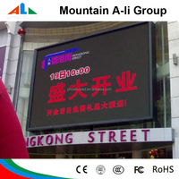 P10 Full Color Outdoor LED Display Screen/LED Sign/Led Video Wall