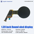1.39inch super small oled display module 400*400 display screen
