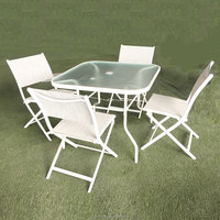 Outdoor Mesh Metal Garden Patio Furniture