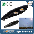 120W Outdoor LED High Power Solar Street Light