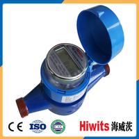 Best price removable horizontal multi jet type bulk flow meter