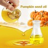 /product-detail/iso-essential-oil-manufacturer-pumpkin-seed-oil-gmp-factory-60334071681.html