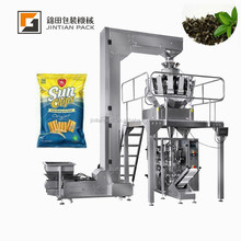 Automatic Plastic Bag Pistachio Cashew Nuts Peanuts Filling Packing Machine/Automatic Roasted Peanuts Sugar Rice Bag Packing
