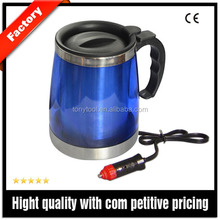 DC 12V-24V Intelligent Car Cup, 450cc Water Heating Car travel Cup With Low Price