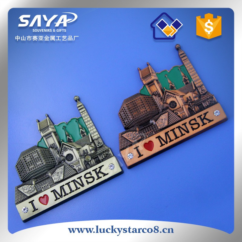 2017 Hot Selling Customized Metal New York Fridge Magnet With 4 Color Painting