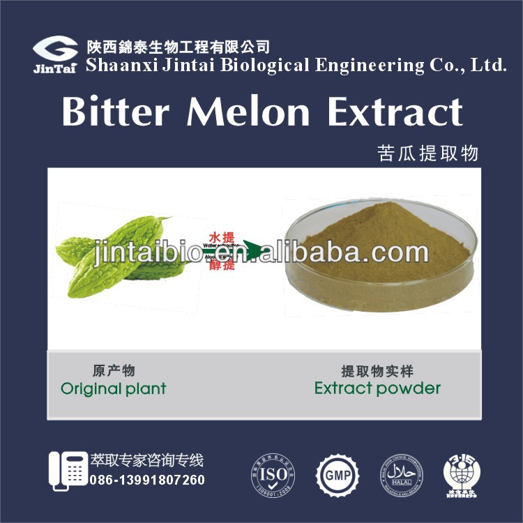 5:1 10:1 20:1 100% pure bitter melon extract