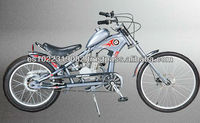 24 inch 50cc gas motored chopper bicycle