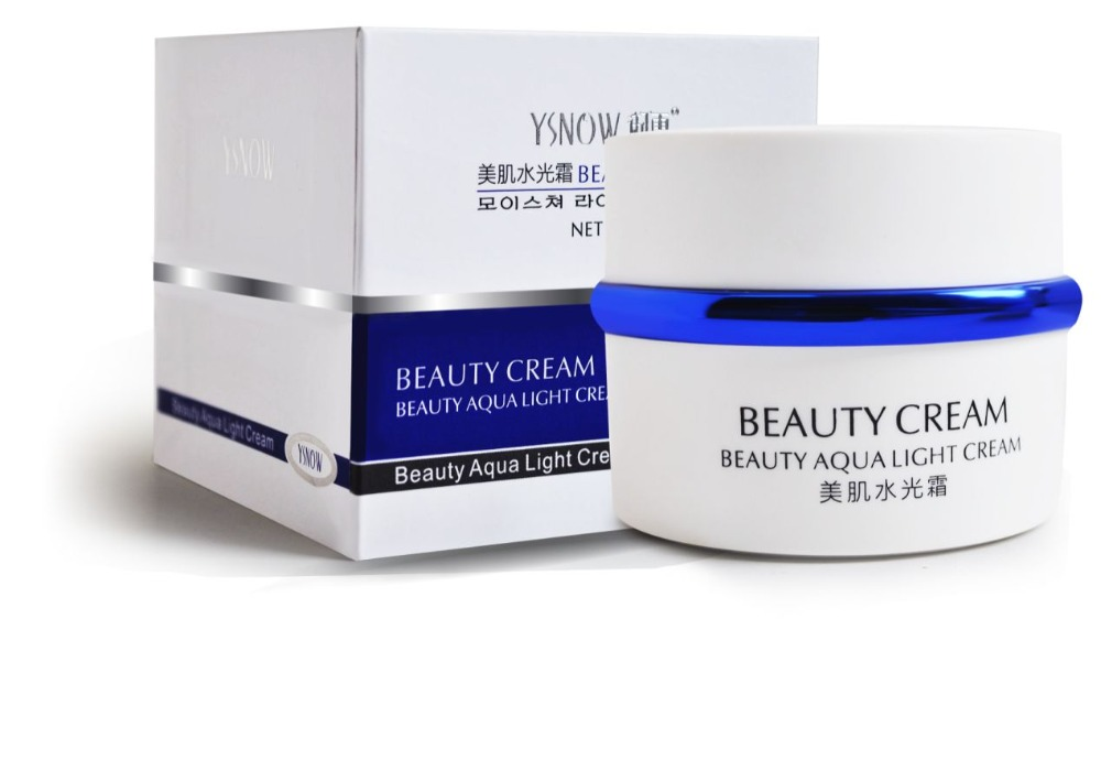 Beautiful facial skin bleaching cream