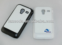 Sublimation phone covers with aluminum sheet for samsung 7500