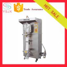 Automatic soy sauce low cost price liquid small pouch packing machine