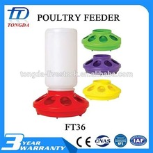 New design 2016 poultry drinkers leg adjustable with great price furuida good quality 5kg chicken treadle feeder