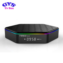Android super box tv T95Z plus android tv box custom logo
