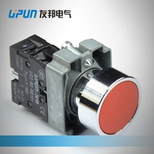 china supplier 22mm UC2-B5 CE waterproof push button switch