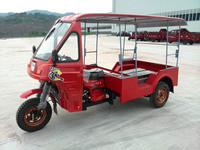 China Chongqing cheap 150cc engine with carbin auto rickshaw passenger tricycle