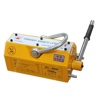 Powerful Magnetic Lifter PML Type 1 ton Lifting