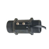 Hot sale good quality hall magnetic plastic water flow sensor G1'' for water heater