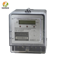 New Type Two Phase Three Wire Digital Electric Energy Meter