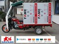2015 hot sale van tricycle made in china with CCC certificate