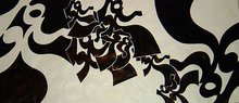 Persian calligraphy painting